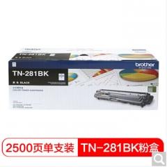 兄弟(brother) TN-281BK 墨粉 2500页 黑色 墨粉盒适用3150/3170/9140/902   HC.397