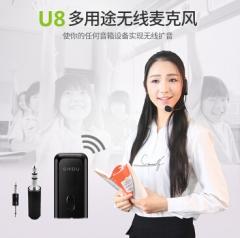 十度(ShiDu)U8无线UHF小蜜蜂麦克风 扩音器通用设备全套头戴话筒 黑色   PJ.036