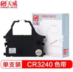 天威(PrintRite)CR3200 适用实达STAR CR3240 3240II 3200等系列打印机色带   HC.401