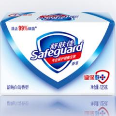 舒肤佳香皂纯白清香125g     QJ.032