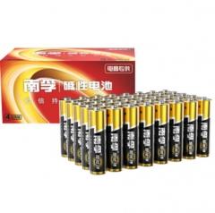 南孚(NANFU)聚能环5号碱性电池    LR6AA  40粒  PJ.038