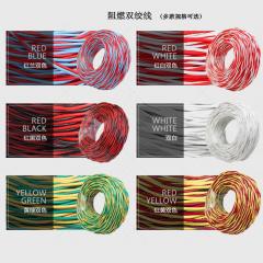 天坛TianTan阻燃双绞线 RVS消防线软线电线花线电源线电灯线95M/盘(阻燃红白 2芯*1平方)  JC. 449