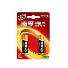 南孚 LR6 碱性电池 5号、2粒装 南孚聚能环电池 电力强劲持久  PJ.094