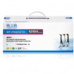 格之格 硒鼓NT-PNH361C适用惠普M553N M553DN M553X M577C M577Z M577DN打印机粉盒hp508A青色硒鼓  HC.499