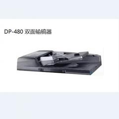 京瓷 DP-480 双面书稿器   FY.054