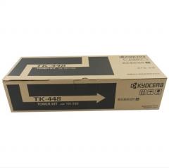 京瓷(kyocera) TK-448 墨粉 黑色(适用TASKalfa180/181 )  HC.502