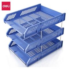 得力(deli) 9209 牢固耐用三层文件座/文件盘/文件框 黑蓝灰三种颜色随机    BG.046