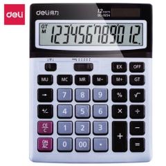 得力(deli)双电源宽屏办公桌面计算器 财务计算机 银灰色1654      BG.047