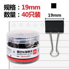 得力(deli)40只19mm黑色长尾票夹 金属票据夹燕尾夹铁夹子 小号8565     BG.050