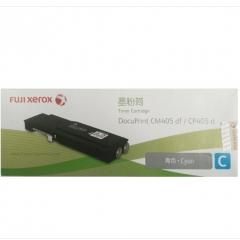 富士施乐 FUJI XEROX 墨粉 CT202023 (青色) 适用于CM405df/CP405d  HC.510