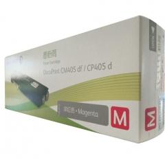 富士施乐(Fuji Xerox)CP405d,CM405df墨粉筒,粉盒,碳粉,耗材 CT202024 红色 5000页 标准容量  HC.511