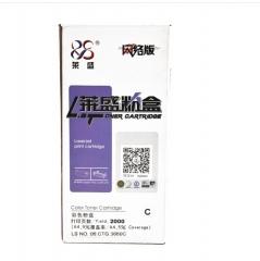 莱盛LS-XER-CT202258青色粉仓(CP118W/CP228W)   HC.512