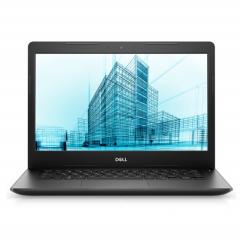 戴尔(DELL)Latitude 3490 230044 笔记本电脑  /I5-7200U/集成/8G/256G固态硬盘/集成显卡/无光驱/LED/14英寸/三年保修/Liunx PC.1084