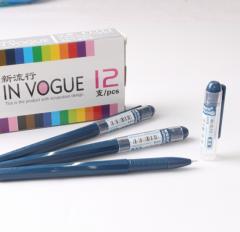晨光(M&G)彩色中性笔AGP62403手账0.38mm针管水笔    墨蓝   XH.203