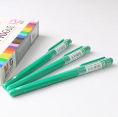 晨光(M&G)彩色中性笔AGP62403手账0.38mm针管水笔    草绿色  XH.200