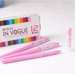 晨光(M&G)彩色中性笔AGP62403手账0.38mm针管水笔    粉红色   XH.199