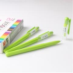 晨光(M&G)彩色中性笔AGP62403手账0.38mm针管水笔     绿     XH.205