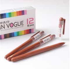 晨光(M&G)彩色中性笔AGP62403手账0.38mm针管水笔     棕   XH.207