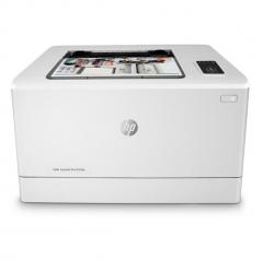 惠普(HP)Colour LaserJet Pro M154a彩色激光打印机(CP1025升级型号) DY.006