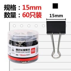 得力(deli)60只15mm黑色长尾票夹 金属票据夹燕尾夹铁夹子 小号8566     BG.077