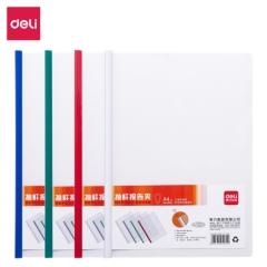 得力(deli)5只A4彩色抽杆文件夹 拉杆夹报告夹 单色5只 4色随机5531    BG.080