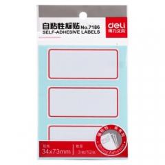 得力(deli) 不干胶标签纸小标签贴口取纸  7186 1袋/12张  25袋/包   BG.095