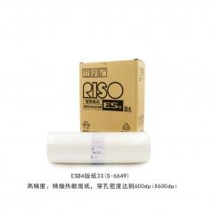 理想 (RISO) ES B4版纸 33(S-6649) 适用于:ES/EV/RV B4机型(除租赁机)一盒装 每盒2卷  FY.069