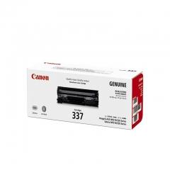 佳能(Canon)CRG 337硒鼓 (适用于IC MF229dw/226dn/216n/215/223d/212w/211)  HC.536