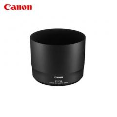 佳能(Canon)ET-73B镜头遮光罩  ZX.149