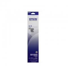 爱普生(Epson)LQ-680K2 黑色色带 C13S015555(适用LQ-680K2/675KT/690k)  HC.545