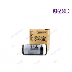 理想学印宝黑油墨(S-1370C)  一盒装 每盒2支  HC.553