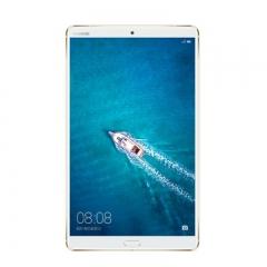 华为(Huawei) M5平板电脑 8.4英寸 八核2K高清屏平板Pad SHT-W09 4GB +32GB WIFI版 香槟金 PC.1126