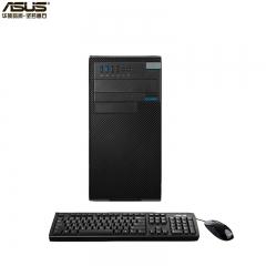 华硕(Asus)D630MT-I5B14013 台式计算机 /i5-6500/B250/4GB/1TB/集显/DVD刻录机/三年保修/单主机/DOS PC.1187