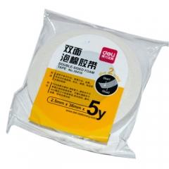 得力(deli) 30416海绵胶 泡棉双面胶 双面胶带 强力 泡沫胶   60卷/箱    BG.015