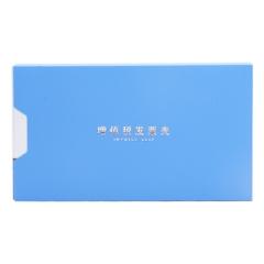 晨光ADM92921增值税发票夹(带外壳)       XH.071