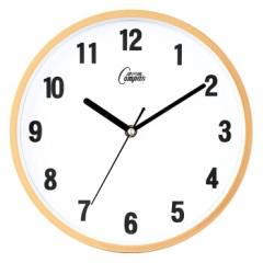 康巴丝(Compas)挂钟 创意静音客厅钟表现代简约时钟居家办公挂表电子石英钟C2855竹木白 DQ.1120