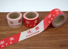 警示隔离带 警戒线 工程施工注意安全防护带5cm宽-50m长   JC.717