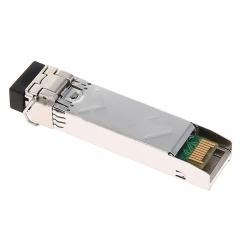 华三(H3C)SFP-GE-LX-SM1310-D 千兆单模双纤10公里交换机光模块  WL.118
