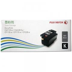 富士施乐(Fuji Xerox)CP119w/118w/228w,CM118w/228fw黑色墨粉筒 粉盒 碳粉 耗材(富士施乐CT202257) HC.568