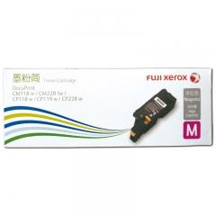 富士施乐(Fuji Xerox)CT202259 红色高容墨粉筒(适用于CP119w/118w/228w,CM118w/228fw)HC.570