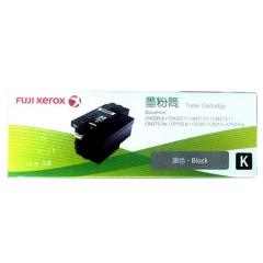 富士施乐CT201595黑色墨粉筒高容量 适用CP105/205/215系列  HC.572