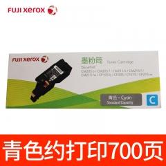 富士施乐(Fuji Xerox)打印机粉盒 青色粉盒 CT202134标准容量 适用于DocuPrint CP105/CM215/CM215FW/CP205/CM205  HC.573