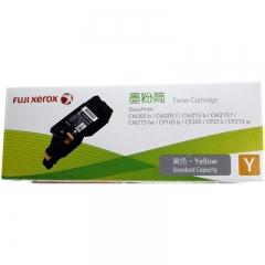 富士施乐(Fuji Xerox) 打印机粉盒 CT202136 黄色 标准容量 700页  HC.574