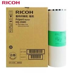 理光(Ricoh)HQ-35MC(110m/卷) 版纸 适用于DD4440C/DD4440PC/ DX4446C/DX4446CP/DX4443cp  FY.080