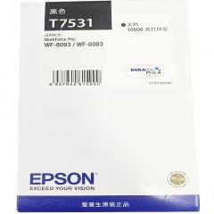爱普生(EPSON)T7531黑色墨盒 (适用WF6093/6593/8093/8593机型) HC.579
