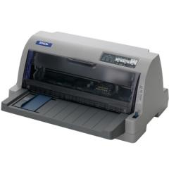 爱普生(Epson)82列 LQ-730KII 针式打印机 DY.018