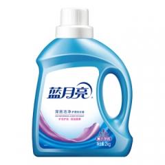 蓝月亮 深层洁净洗衣液(薰衣草)2kg/瓶      QJ.099