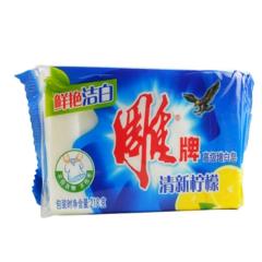 雕牌清新柠檬增白皂 202g    QJ.100