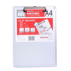 晨光(M&G)防滑板夹A4单个装 ADM94863     BG.155