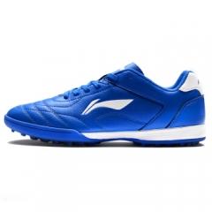 李宁 LI-NING 足球运动鞋耐磨碎钉鞋底TF防滑足球鞋男款 ASTL039-3 蓝 40码      TY.1118